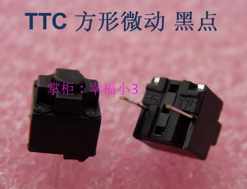 TTCエレガントなマウスマイクロスイッチを適用IE4雷雨シャーク极动鲨バイパーでキー丸を研磨しないで殻