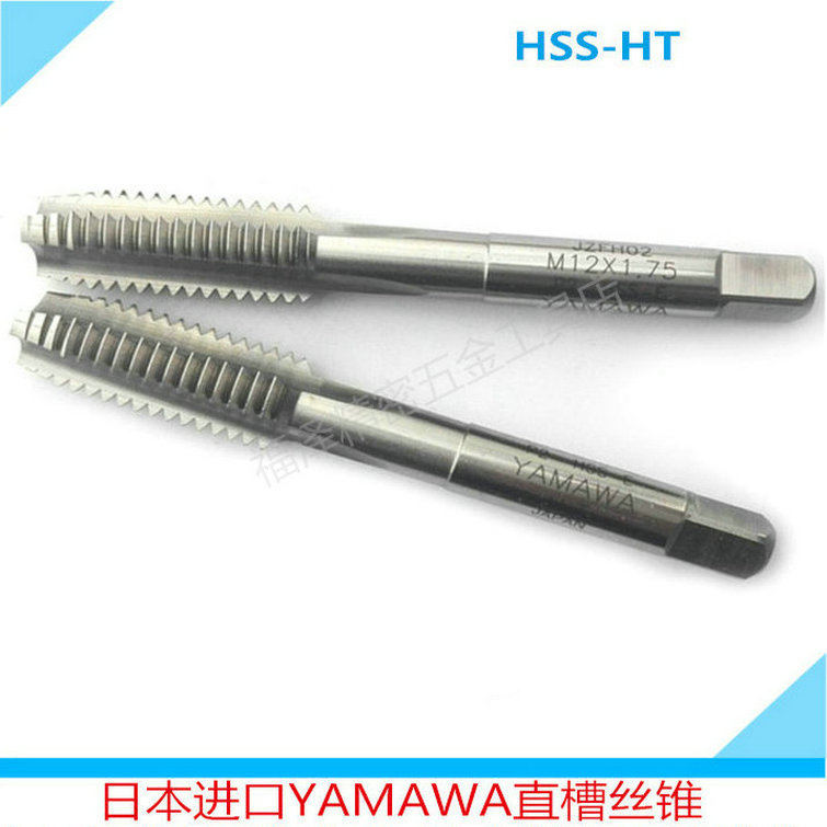 YAMAWA straight groove wire tapping high speed steel machine tap M8*1.25M10*1.5M12*1.75M16*2
