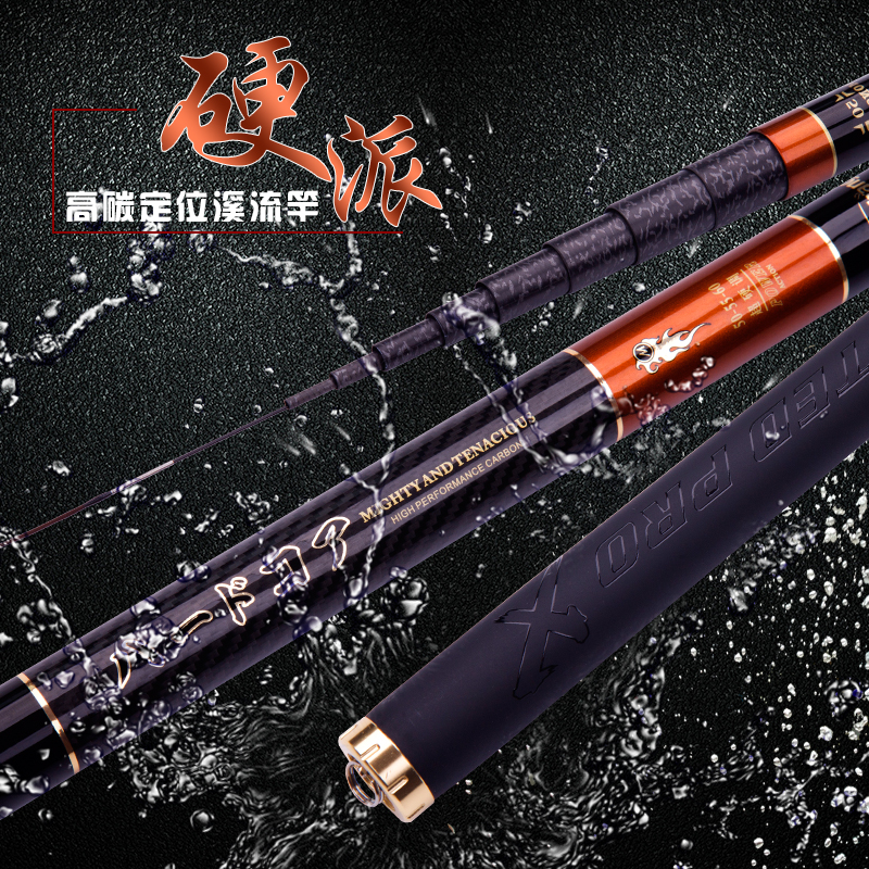 The fishing rod three positioning stream pole Japan imported carbon rod 28 ultra light ultra fine hard rod