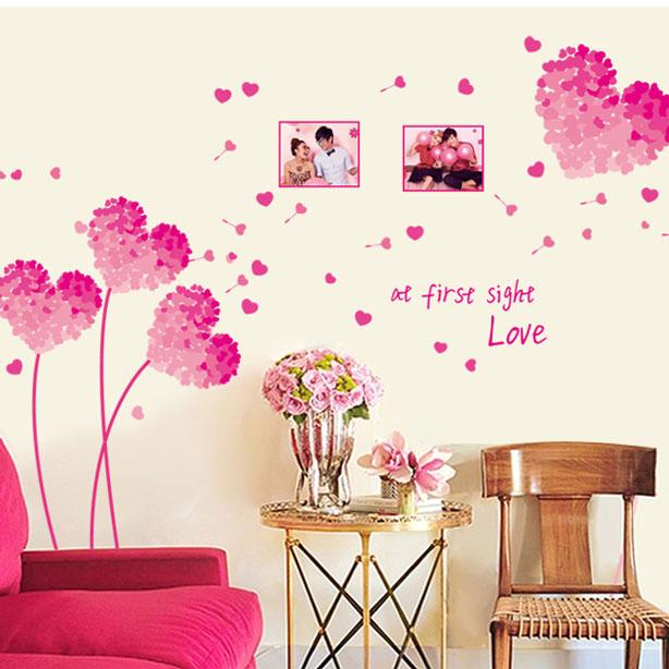 三代可移除墻貼特大唯美浪漫客廳臥室婚房裝飾宿舍櫥窗布置可移除墻貼畫愛心花叢家飾