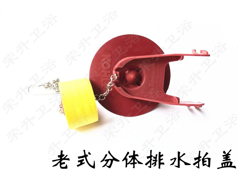 The old toilet tank fittings of 3384 split water drain valve cover sealing rubber sealing ring sealing rubber plug le