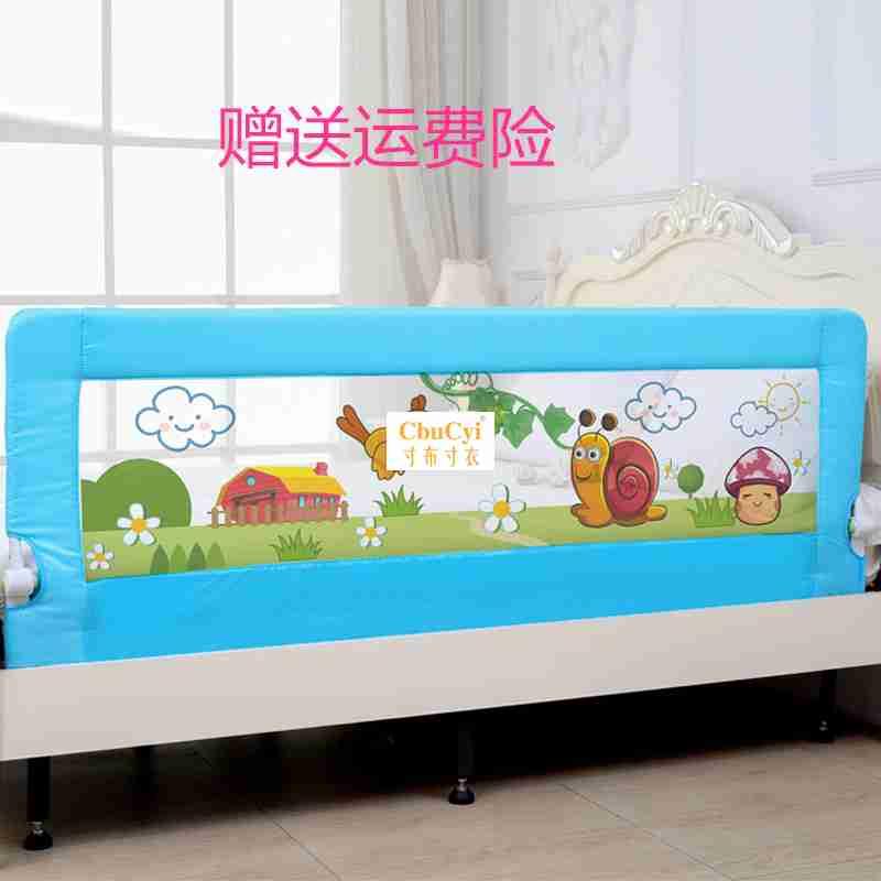 - το παιδί έσπασε το κρεβάτι. τα παιδιά 2 μέτρα αντι - κρεβάτι μωρό μου έπεσε από το κρεβάτι 1,8 m το κρεβάτι φράχτη κάθε κρεβάτι διάφραγμα