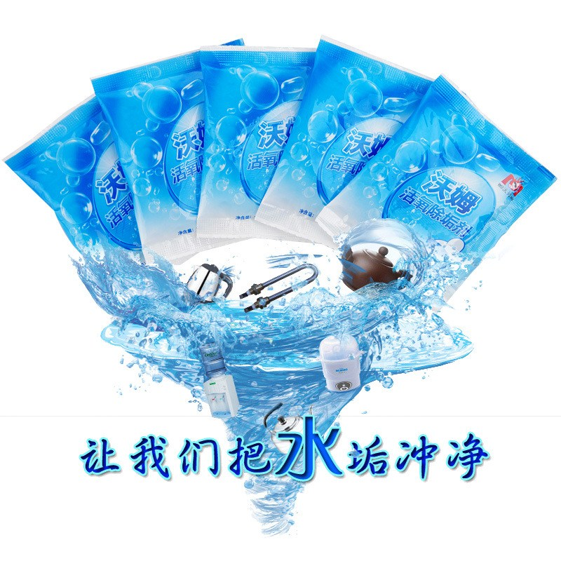 10 bag electric kettle scale cleaning agent for food grade citric acid detergent dispenser disinfection thermos bottle