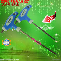 [Taiwan] CIMA type T inner six angle flat inner six angle wrench extension within the inner six angle six angle wrench set