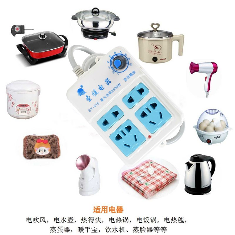 The student dormitory dormitory of large power transformer socket socket plug wire board power converter National Shipping