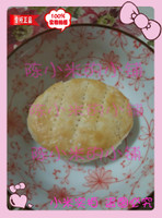 2 Jin Bao Tianjin Special Bridge Road cake traditional eight pieces of snack white peanut paste