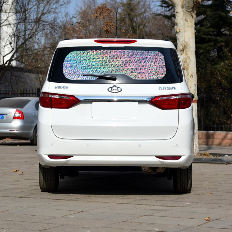 For Changan Auchan sunshade car sun block before the file side retaining window visor curtain shading insulation sunscreen