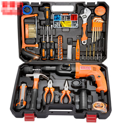 Multi function combination repair of electric drill multi layer hardware tool kit, accommodating multi function of manual German screwdriver