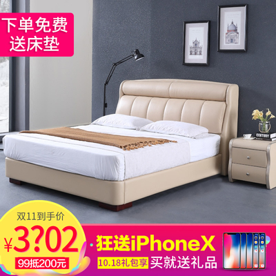 The skin layer of leather bed modern minimalist atmosphere large-sized apartment 1.8 meters double bed room