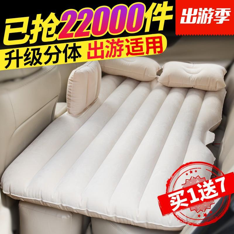 The car rear universal car travel folding bed mattress adult children driving inflatable bed