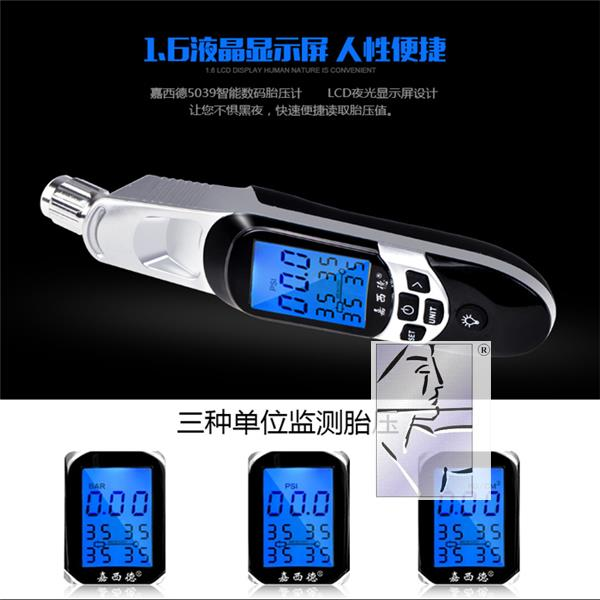 Scarlett West four round with obviously high accuracy digital tire pressure gauge pressure gauge can be deflated with intelligent memory car tire