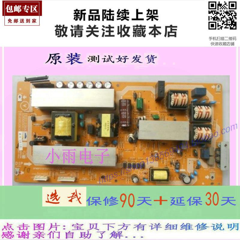 Sharp LCD-37GH337 télévision à affichage à cristaux liquides à débit constant de rétroéclairage l bb1518 langue de commande haute tension d'alimentation de la plaque