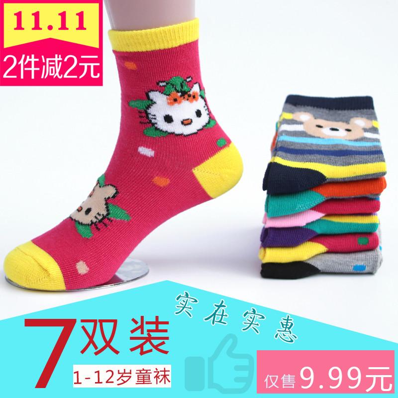 【天天特价】儿童袜子男童短袜1-3-7-10岁女童袜春秋全涤棉四季款