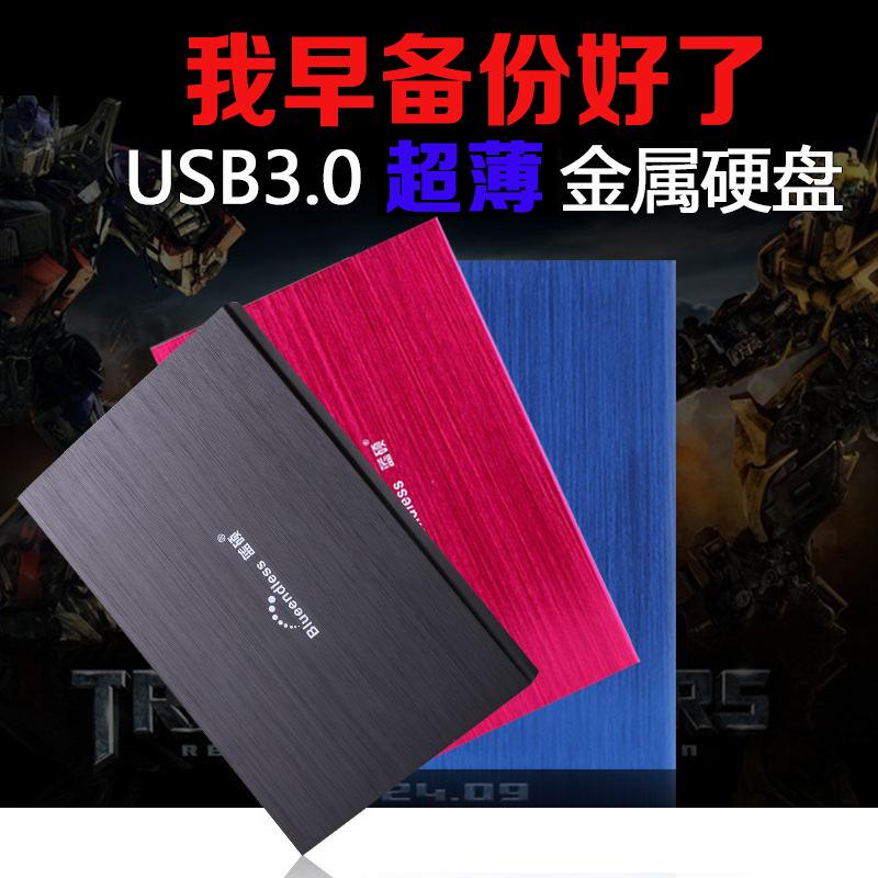 Mobile festplatte 1tUSB3.0 high - speed - verschlüsselung garantiert drei Jahre 1tb festplatte kopiert und gespeichert