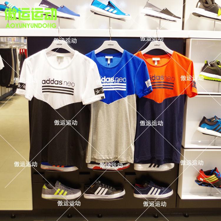 Adidas NEOT shirt homme 2016 à l'automne de sport à manches courtes BP54875483AX55065507
