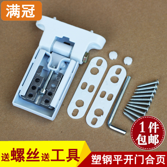 Page extrapolation window, standard door, hardware window, steel hinge, flat opening blade, plastic fittings, hinge door and window, plastic steel door joint