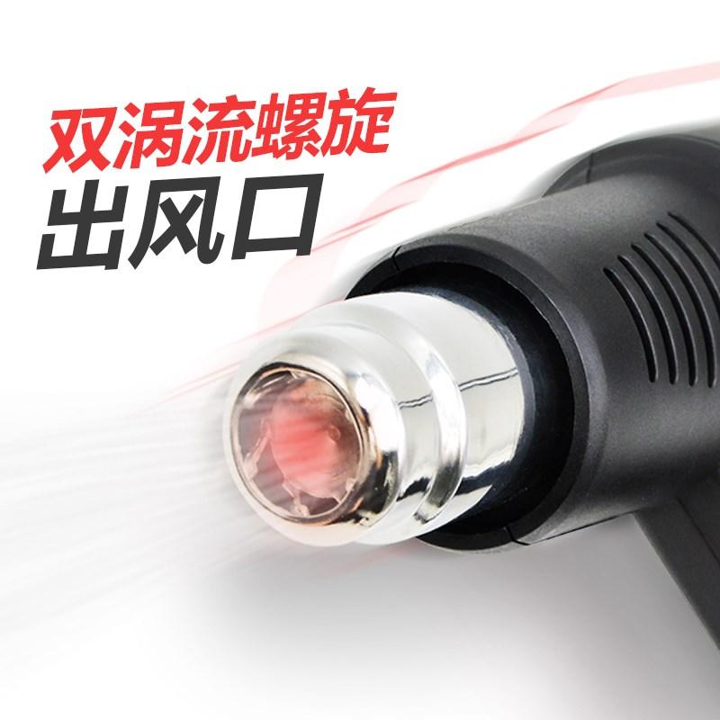 Secador de pelo de plástico de la película asado asado arma arma arma de aire caliente el tubo de calor industrial material de membrana de PVC - hornear
