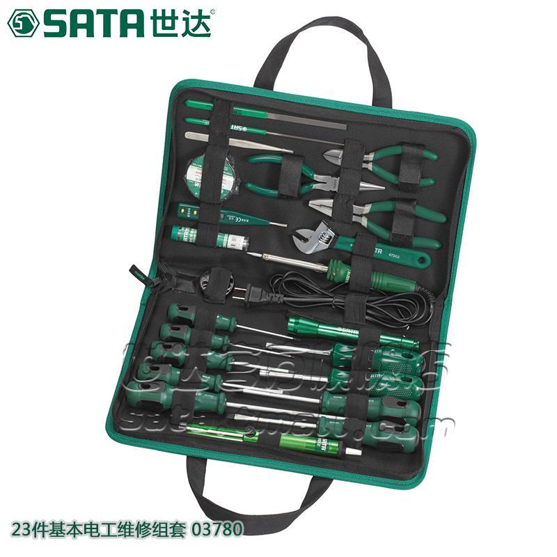 La serie di strumenti Hardware Ed elettriche del Gruppo Cedel tenaglie di Legno rivestiti di manutenzione 03780 Box)