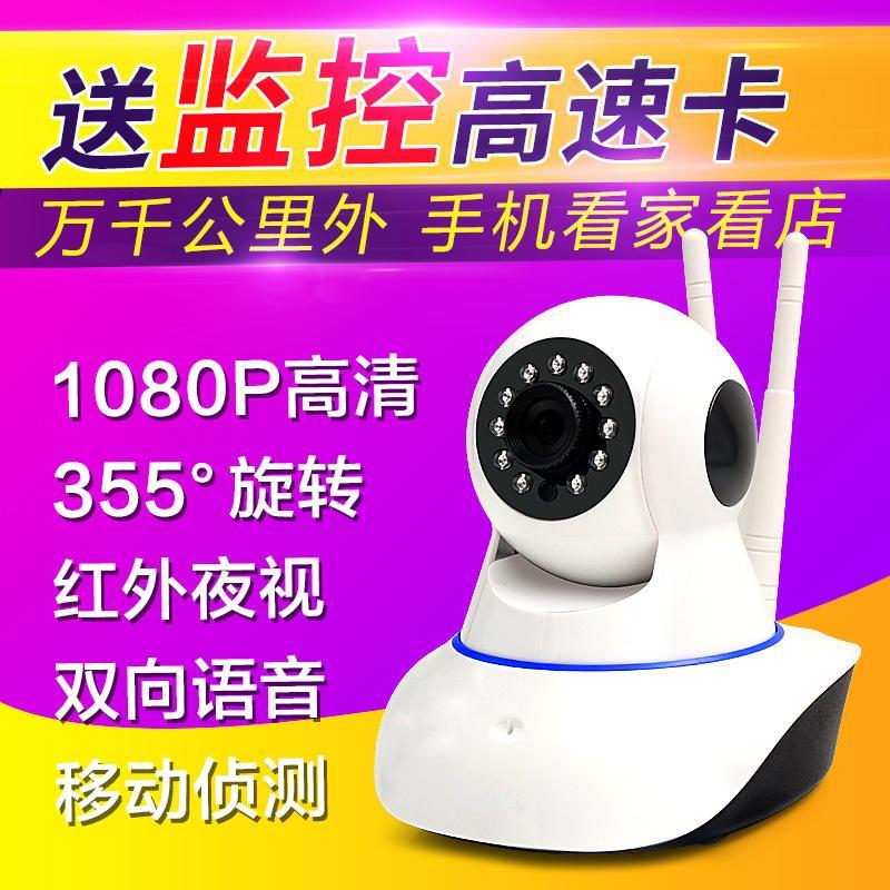 سحابة 360 درجة تناوب الهاتف التحكم عن بعد كاميرا للرؤية الليلية لاسلكية بطاقة الشبكة الذكية