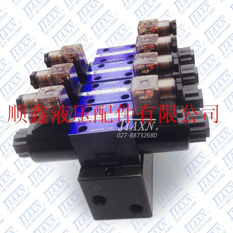 D5-02-3C5-A2 hydraulic solenoid directional valve for machine tool oil pressure solenoid valve factory