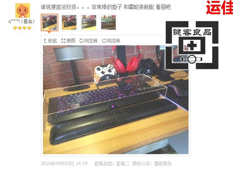 Mechanical keyboard holder, 104 Razer cortex palm, 87 cherry PU leather, FILCO wrist pad, pirate ship