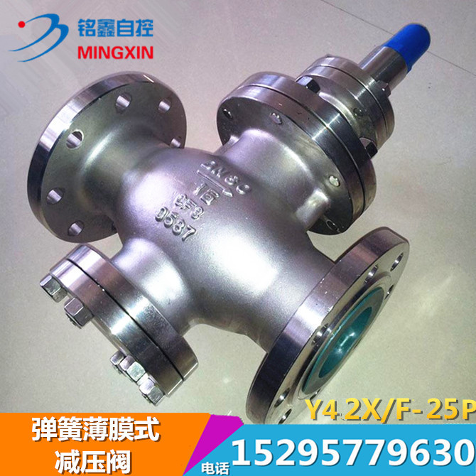 Y42X/F-25P compressed air stainless steel spring diaphragm piston type water reducing valve DN803 inch