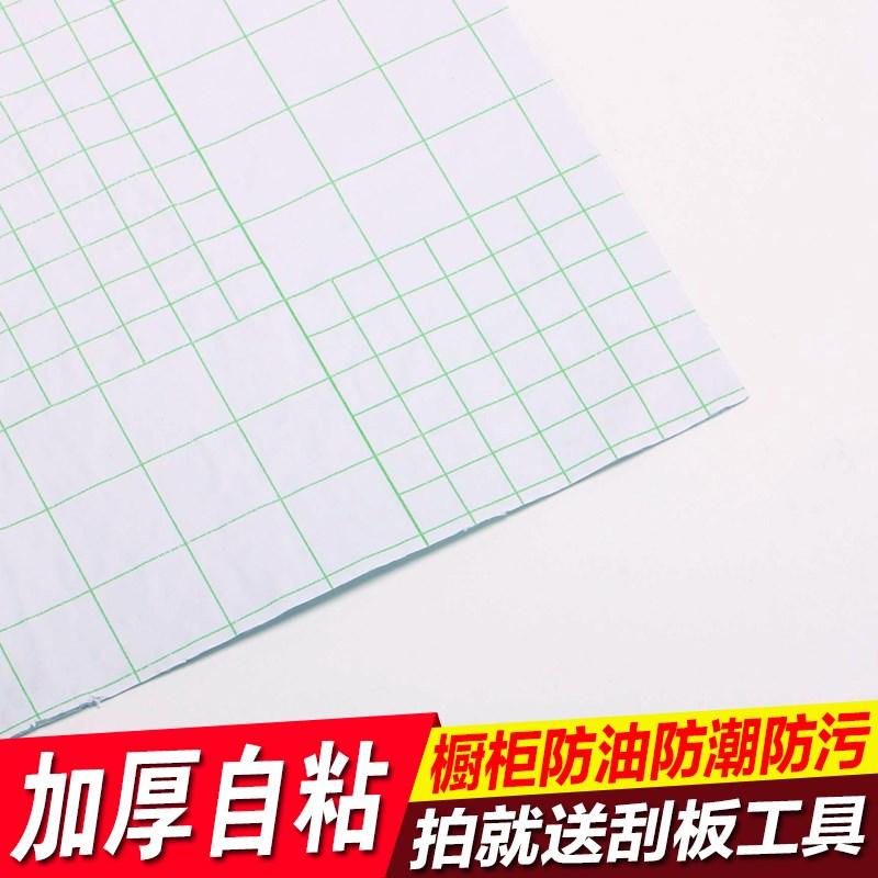 - a szekrény az anti - olaj a csomagoló fólia olaj a tűzhelyet 炒菜 olaj a füstgépet szigetelőanyagok és vízálló bakfis.