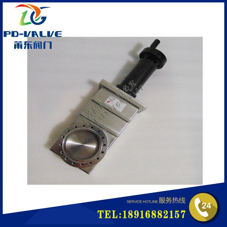 メーカー直販電動超高真空挿板弁ステンレス電気超高真空をCCD-80板弁