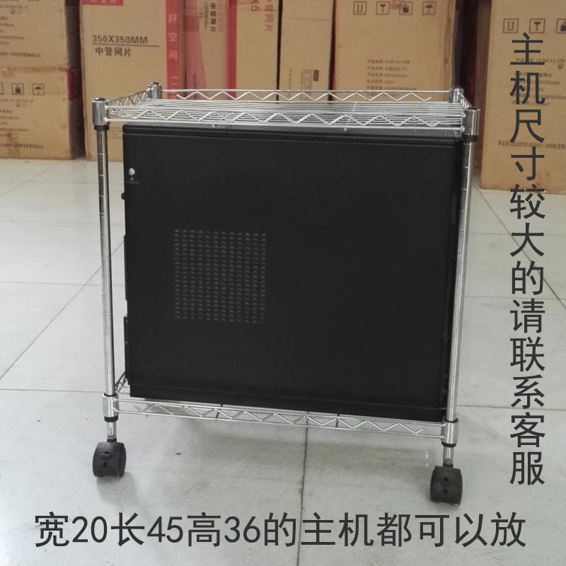 モバイルパソコンのメインフレーム棚ケース2層のケースの放熱機ブラケット着地メサ機金属