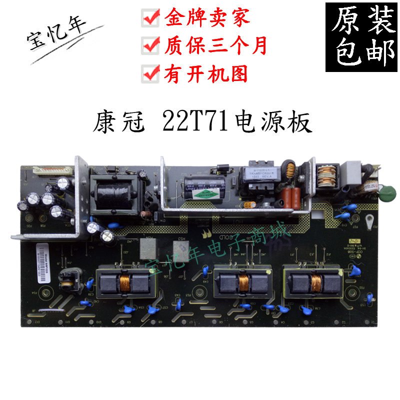 ปัญหาสุขภาพเดิม 22T71 ทีวี LCD แผงพลังงาน MIP020-REV1.2MEGMEET อุปกรณ์ทั่วไป