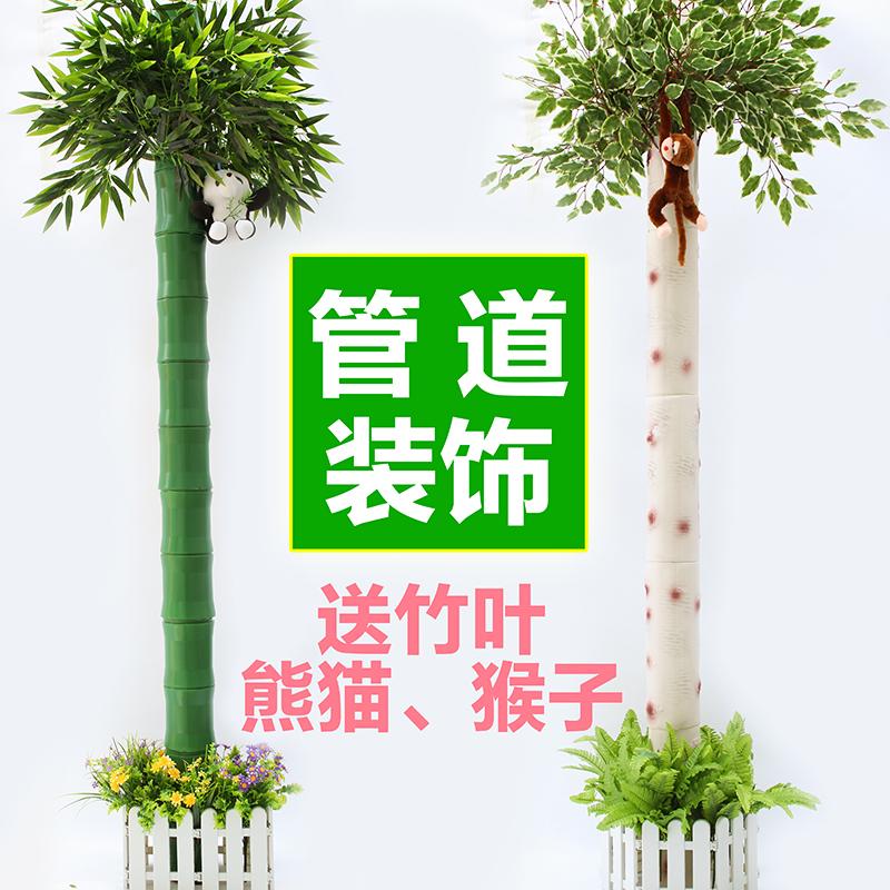Las tuberías y accesorios de decoración de baños de embellecer el paquete de hojas de utilería de tuberías de agua con aire acondicionado sala