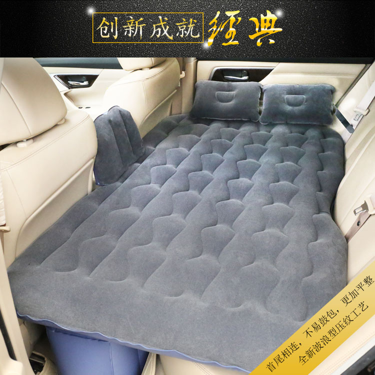 Hover H1H2H3H5h6 sport upgrade special H9 the Great Wall Harvard H6coupe car air mattress bed