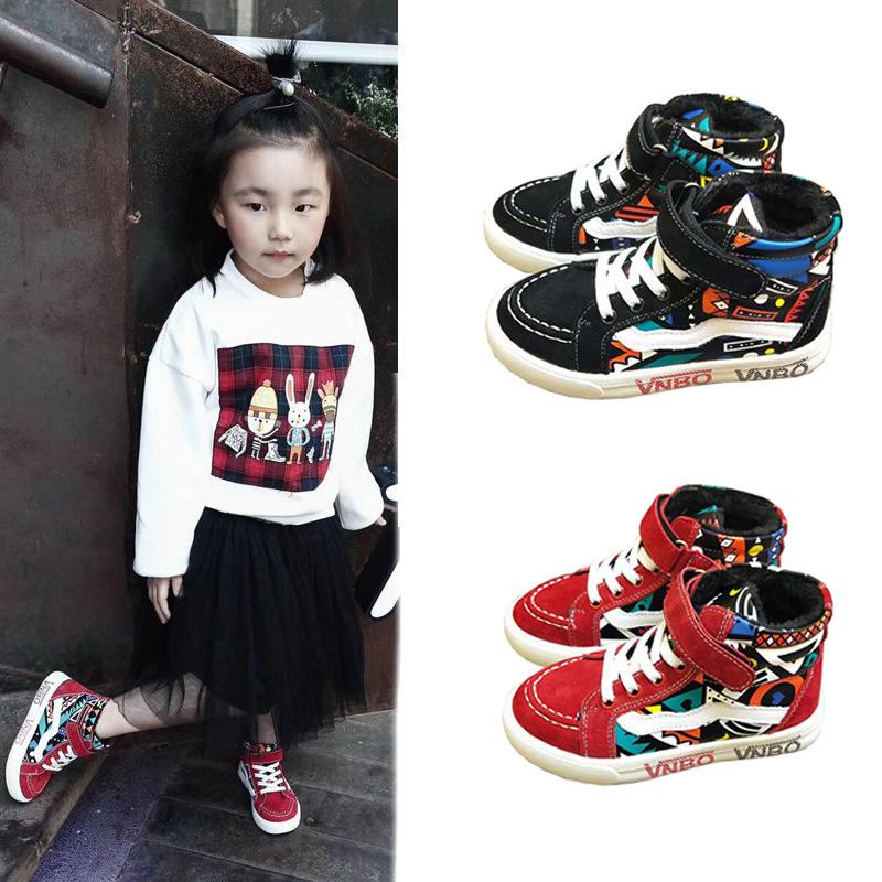 儿童冬季休闲二棉鞋2017韩版新品真皮高帮男童运动鞋加绒女童板鞋