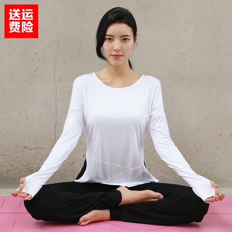 High end Yoga suit women 2017 autumn and winter new temperament dance rhyme yoga clothing black and white Fitness Dance Costume