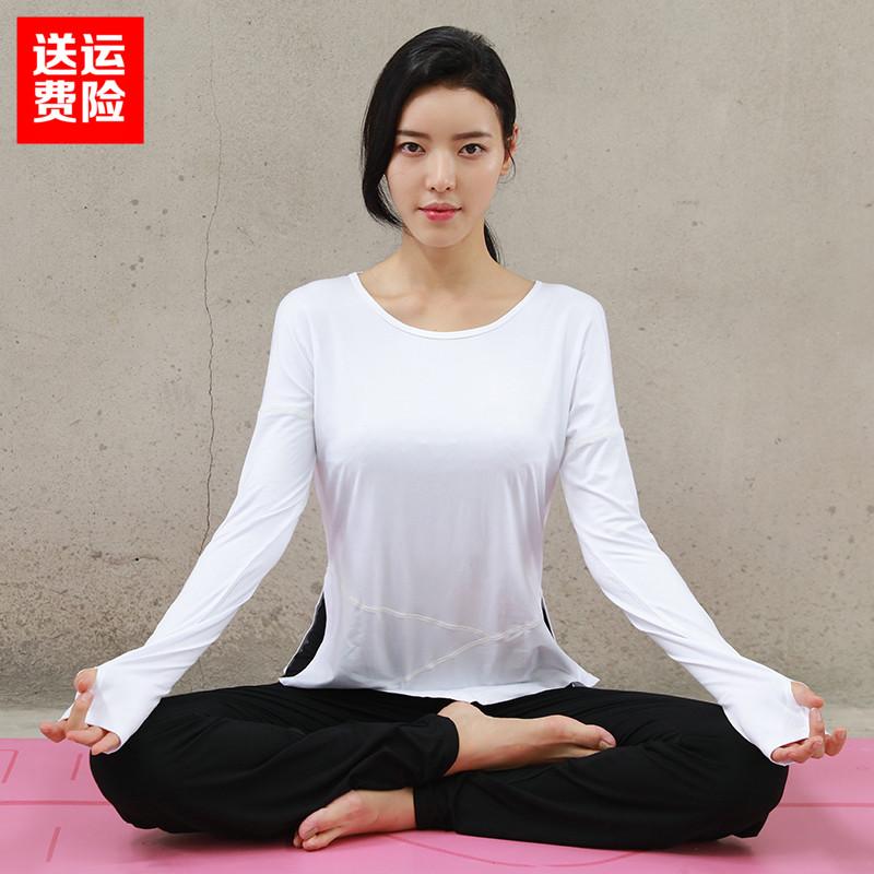 High - end - yoga - kleidung im Herbst und Winter setzen Mädchen 2017 neUe temperament yoga, tanz tragen Schwarz - weiß - fitness - Tanz - kleid
