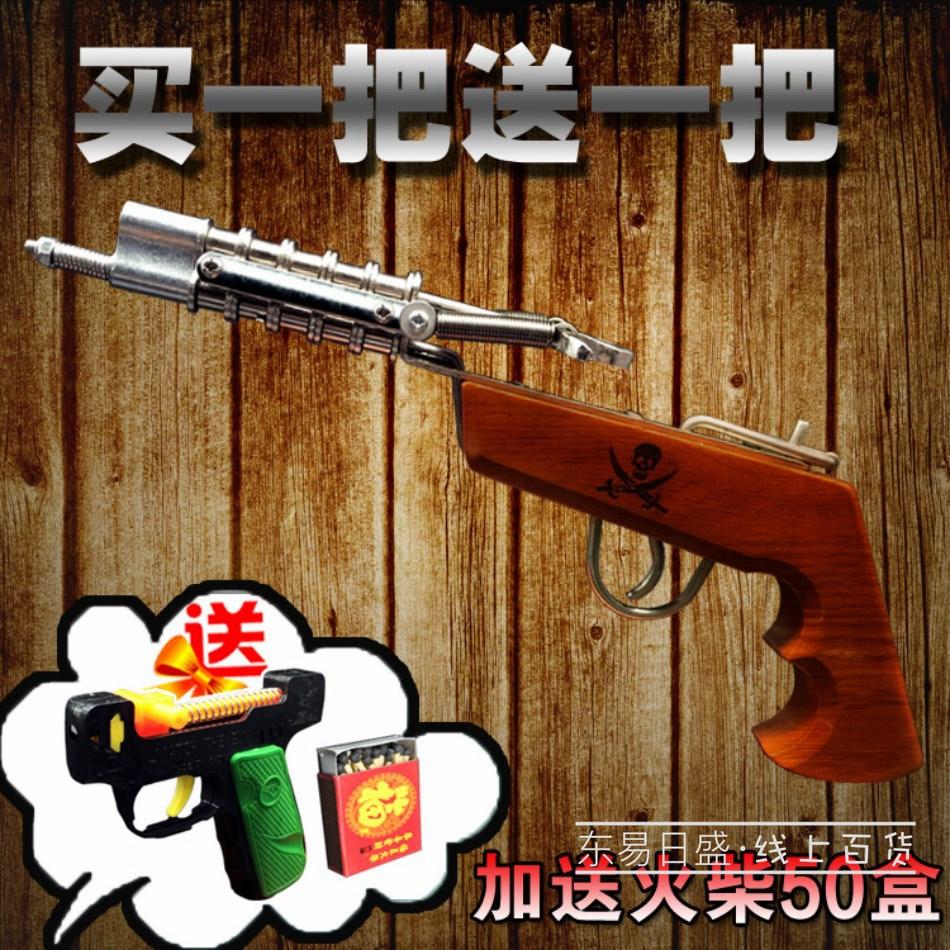 спички, спички пистолет пистолет пистолет пистолет из нержавеющей стали океане цепи горячие открытый классический стартовый матч пистолет ностальгию игрушки