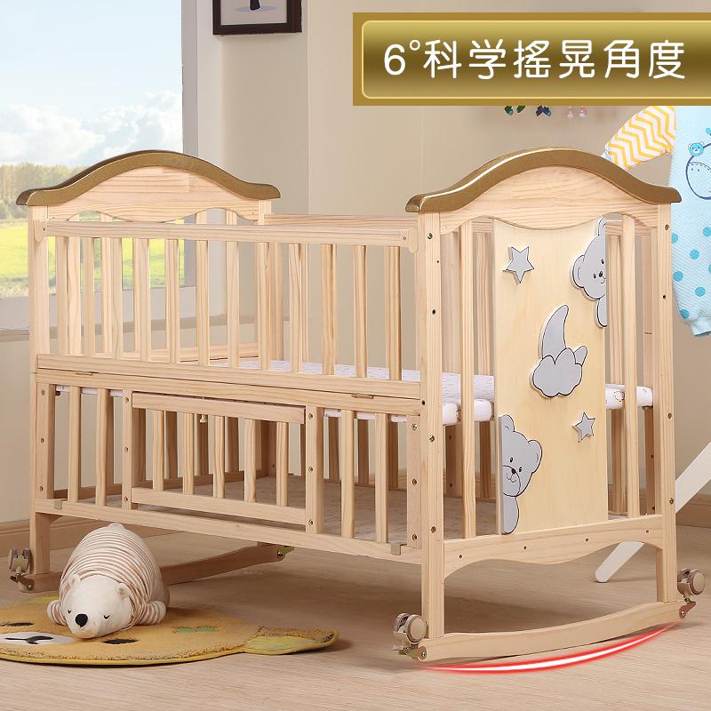 침대 BB 좋은 아이 집합 신생아침대 LMY2 바구니 모기장 88 단 어린이 나무 노를 아기 무 페인트