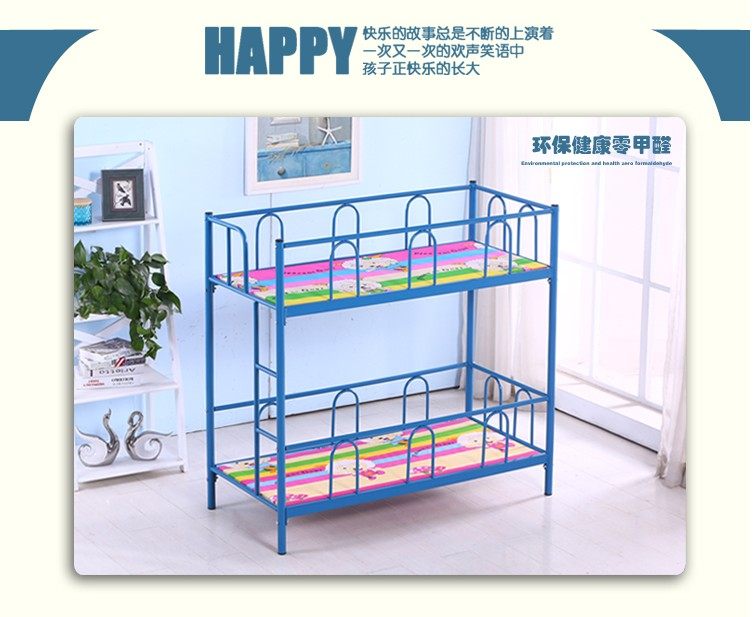 The baby bed single dormitory beds more than double bed reinforcement solid bed mattress nap children bed