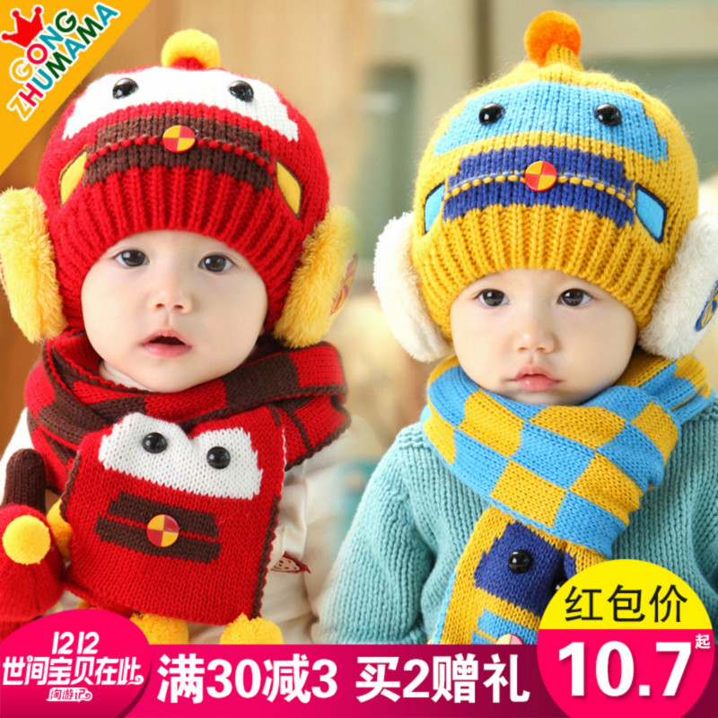 男女童宝宝帽子0-1-2岁秋冬婴儿帽子6-12个月儿童保暖毛线帽冬天