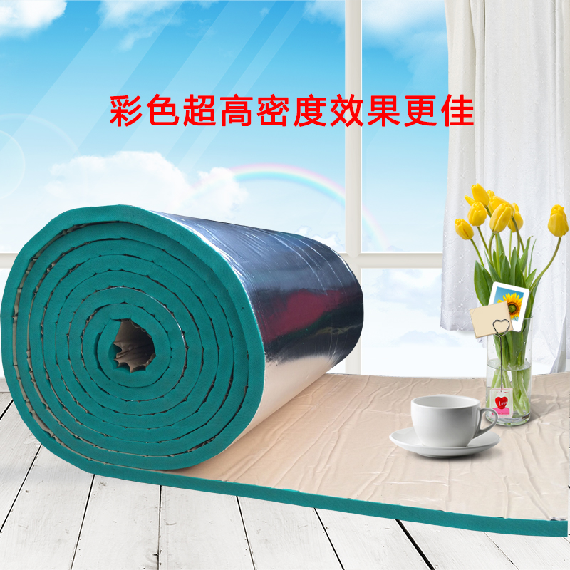 High quality adhesive, self-adhesive aluminum foil insulation plastic board, heat insulation sound-absorbing cotton house reflective waterproof automobile flame retardant