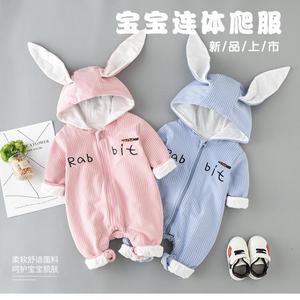 宅时尚春秋新款婴儿爬服韩版纯棉哈衣男女儿童长袖卡通连体服