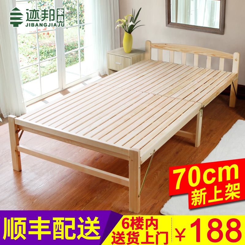 Pine bed folding bed, double bed, 1.2 meters solid wood bed, single bed, 1 meters board bed, small bed, simple lunch bed