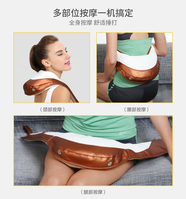 Shoulder neck beating massage shawl neck shoulder waist shoulder cervical vertebra massager automatic neck massage on music