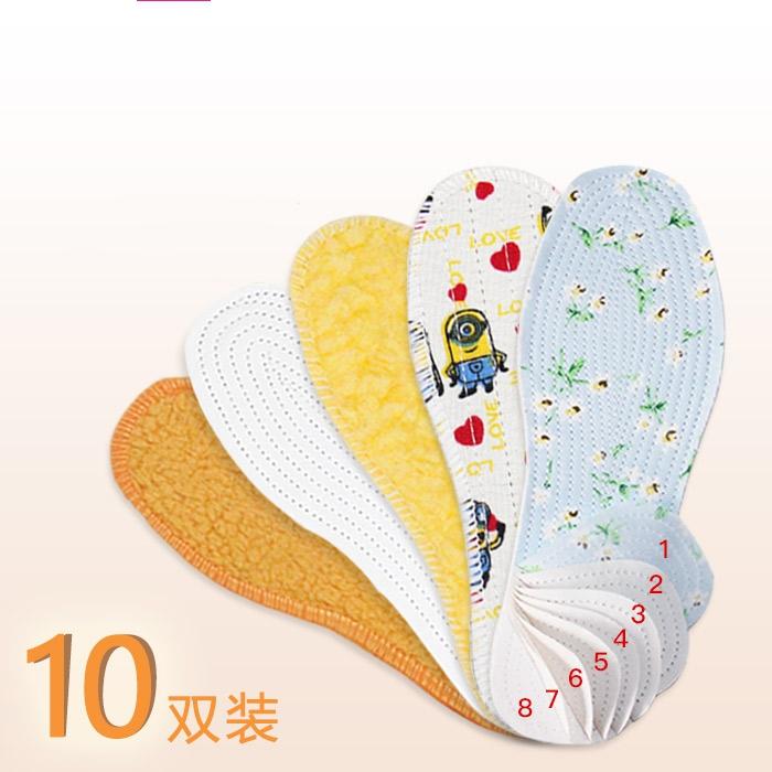 6双装 儿童鞋垫竹炭除臭运动透气 儿童专用宝宝吸汗男童女童小孩