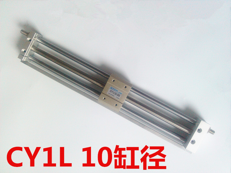SMC type CY1L series magnetic coupling rodless cylinder CY1L10-100/200/600