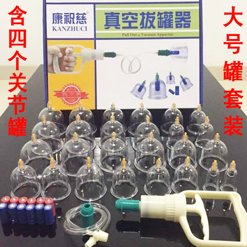 Cupping large 24 tank vacuum cupping type household pull thickening salon special tank filling
