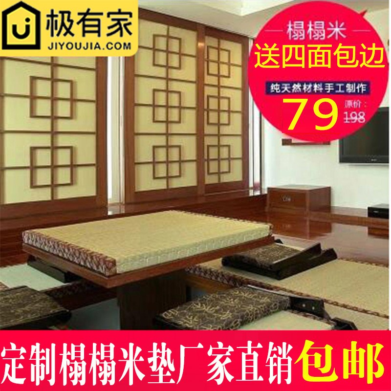 Japanese tatami mats coconut m tatami mat cushion custom made custom tatami mattress