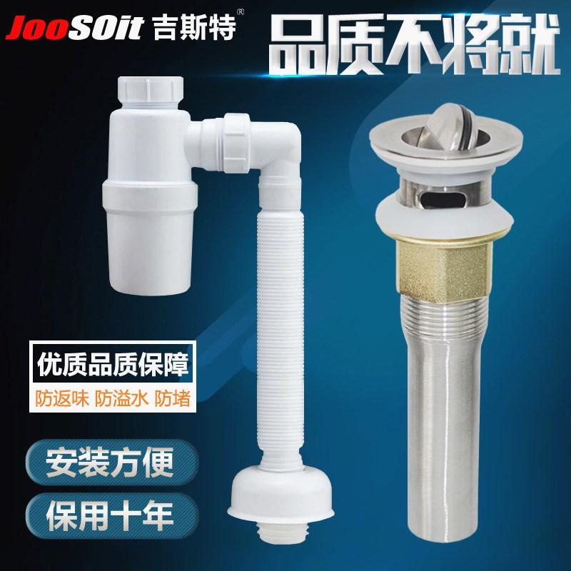 Tubo de desodorante anti - bloqueo de lavamanos lavamanos lavamanos con agua de la cuenca con una red de tubos de drenaje.