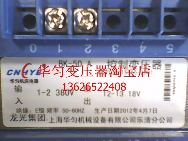 380V 110V 220V (all copper coil) BK-50VA