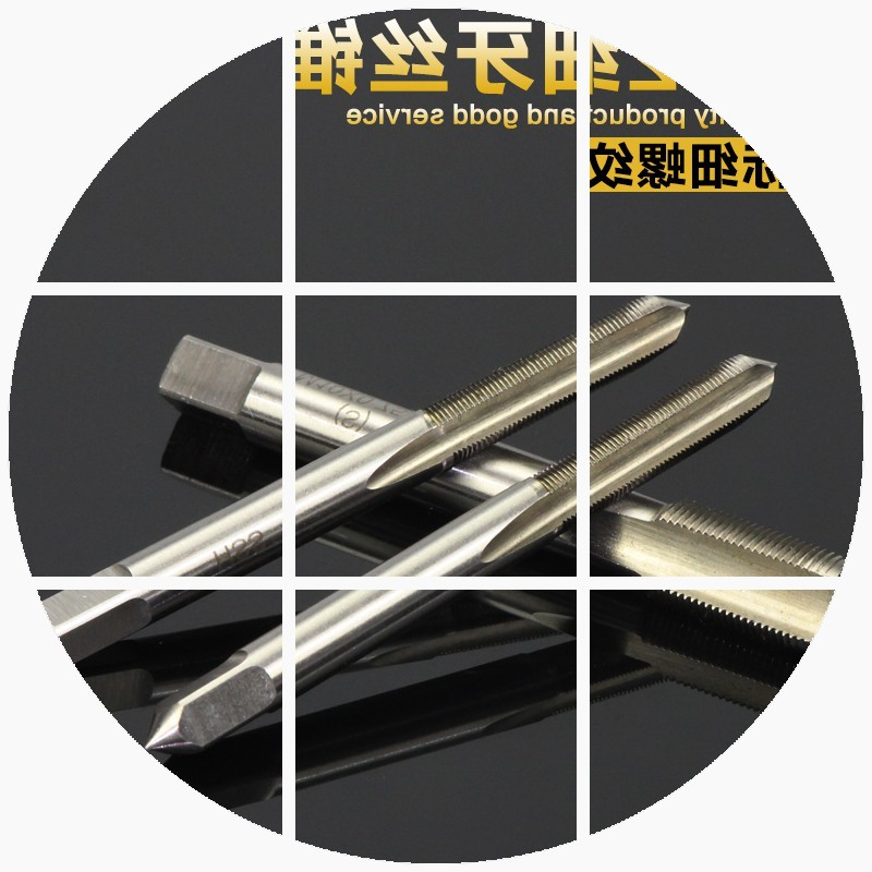 Global hot 6542 high speed steel full grinding machine non-standard tap, wire work stainless steel tapping tooth special fine